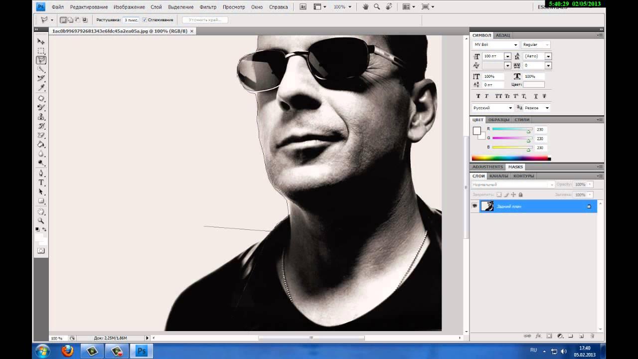 Как онлайн сделать задний фон на фото