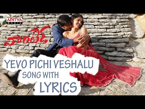 Gopichand All Movie Mp3 Songs Free Download