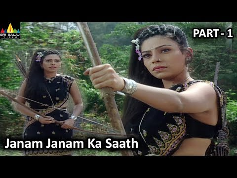 Janam Janam Ka Saath Part 1 Hindi Horror Serial Aap Beeti | BR Chopra TV Presents | Sri Balaji Video