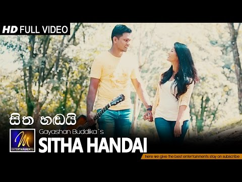 Sitha Handai - Gayashan Buddika | Official Music Video | MEntertainments