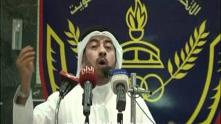 ندوة الاتحاد الوطني لطلبة الكويت 31-07-2011