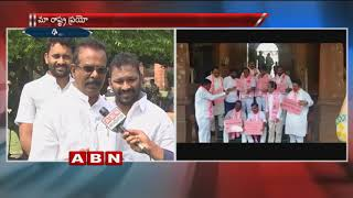 TRS MP Narsaiah Goud Face to Face over Minority Reservation and AP Special Status - netivaarthalu.com