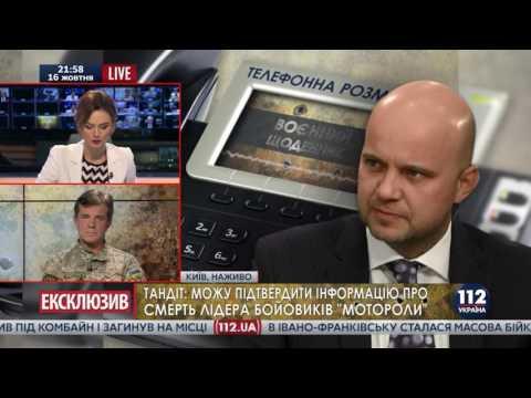 Убит Моторола, один из главарей боевиков  16.10.2016