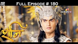 Shani - 14th July 2017 - शनि - Full Episode