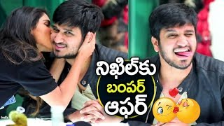 Heroine Kiss to Nikhil in interview | Kirrak Party Heroines Samyuktha Kisses Nikhil