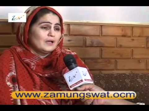 Ghazala Javed Mother Interview video