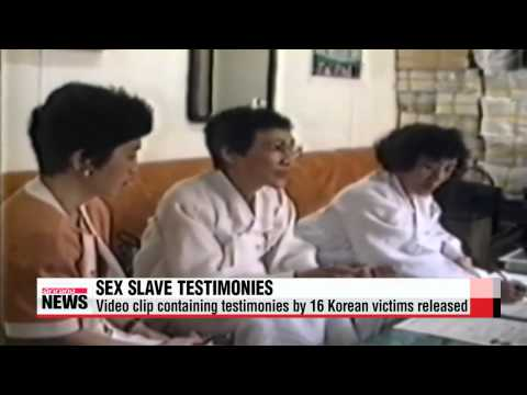 Video Clip Containing Sex Slaves′ Testimonies Revealed   日 위안부 증언 청취 영상 공개...′명백 video