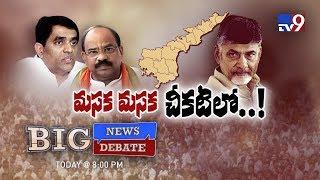 Big News Big Debate : YCP vs TDP over BJP meet    Rajinikanth TV9