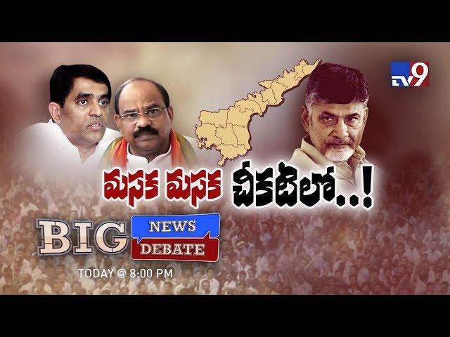 Big News Big Debate  YCP vs TDP over BJP meet  Rajinikanth TV9