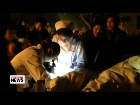 6.6-magnitude earthquake strikes China′s Yunnan Province   중국 윈난성 6.6 규모 강진