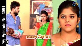 Abhishekam | 12th December 2018 | Full Episode No 3091 | ETV Telugu