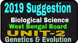 HS Biology suggestion 2019-WBCHSE Sure common