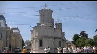 Бухарест Палаты румынского патриарха