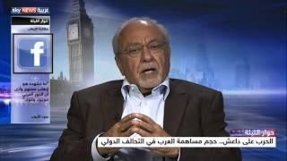 مساهمة العرب في التحالف الدولي