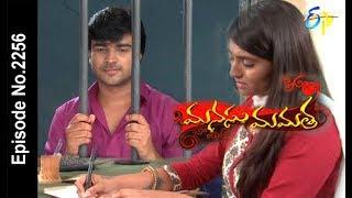 Manasu Mamata   14th April 2018  Full Episode No 2256  ETV Telugu