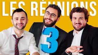 LES RÉUNIONS 3 - CYPRIEN