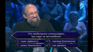 WWTBAM RU Vasserman run q1-12