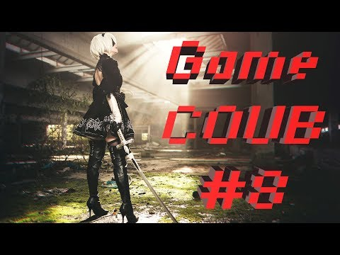 Game COUB #8 - приколы / моменты / нарезки / twitch