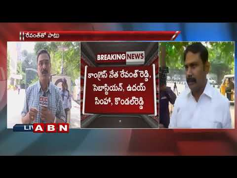 Cash For Vote case  | IT Officials To Question Congress Leader Revanth Reddy Shortly | ABN Telugu