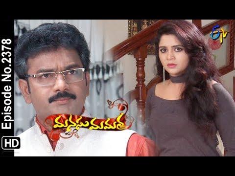 Manasu Mamata | 4th  September 2018 | Full Episode No 2378 | ETV Telugu