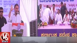 Rahul Gandhi Participates In Election Campaign In Jamakhandi   Karnataka