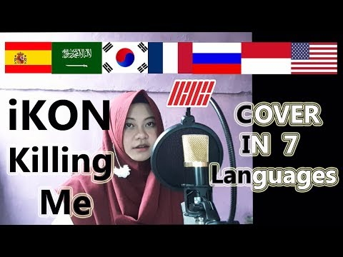 IKON - '죽겠다(KILLING ME)' COVER IN 7 LANGUAGES (Short Cover)