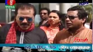Bangla Eid Ul Azha Natok 2016 Average Aslam Er Bibaho Bivrat Part 4   Mosharraf Karim   YouTube