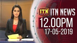 ITN News 2019-05-17 | 12.00 PM