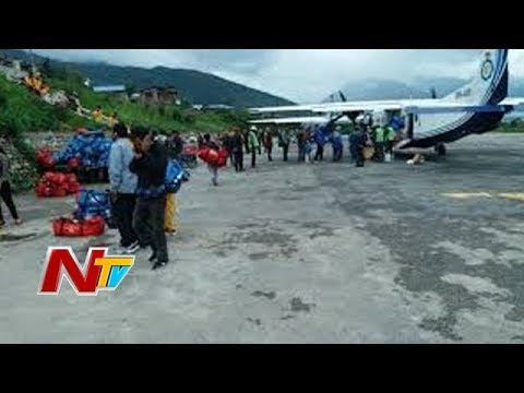 Mansarovar Yatra Tragedy, Rescue Team Shifts 1500 Pilgrims to Nepalgunj Safely | NTV