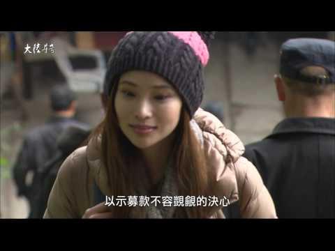台灣-大陸尋奇-EP 1561-一城風華滿絕藝(二十一)