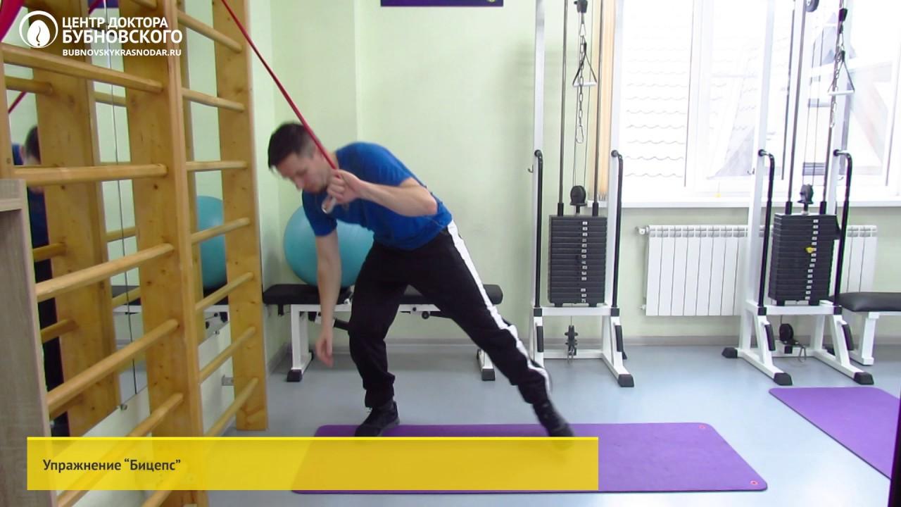 Бубновский упражнения с эспандером в домашних условиях