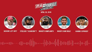 SPEAK FOR YOURSELF Audio Podcast (4.29.19) with Marcellus Wiley, Jason Whitlock | SPEAK FOR YOURSELF