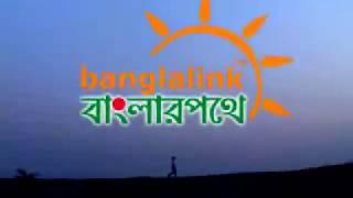 Robindronath Kuthibari Kushtia