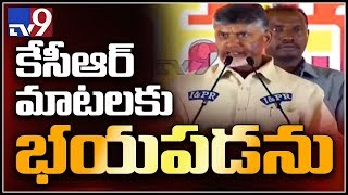 Chandrababu criticises KCR, Jagan and Pawan