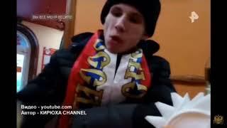 КИРИЛЛ ТОРГОЯКОВ На РЕН ТВ