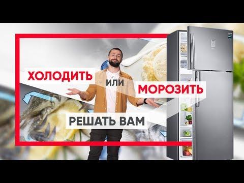 2 в 1! Обзор холодильника Samsung RT53K6330SL/UA