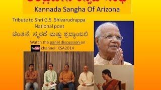 Tribute to Shri GS Shivarudrappa