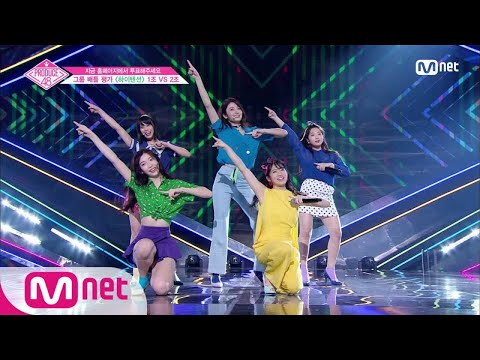 Download ENG sub PRODUCE48 4회 ′파워 끝판왕′ 텐션업걸즈ㅣAKB48 ♬하이텐션_2조 @그룹 배틀 180706 EP.4 Mp4 baru