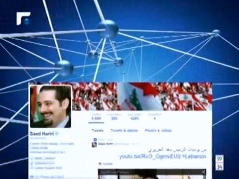 الحريري: حصار عرسال والإنتقام منها خدمة للخاطفين