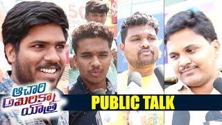 Achari America Yatra First Day Public Talk | Achari America Yatra First Day review | US Review