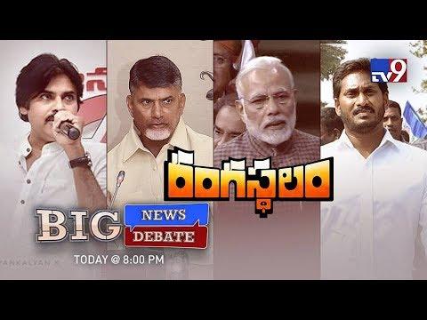 Big News Big Debate: Justice For Andhra Pradesh - AP Politics - TV9 Rajinikanth