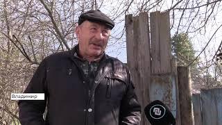 """Фонд """"Дар жизни"""" помогает нуждающимся в Суздальском районе (2020 04 28)"""