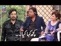 Faysal Qureshi,Firdous jamal, Salahuddin Tunio & Sombul Aapa playing