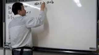FCS数学教室/式と証明【結果を使う編】