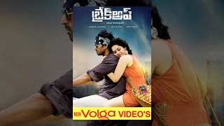Break Up Full Length Telugu Movie || DVD Rip..