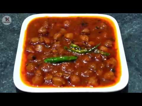 Chole Recipe | Perfect chole | Chana Masala | Chole Masala Recipe By Tanuja Kichen