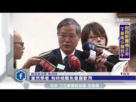 內閣傳7月改組 馮世寬反問「真的嗎」