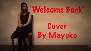 Welcome back - FNaF Sister Location by TryHardNinja song cover by Mayuko