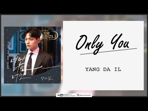 Download Yang Da Il - Only You OST Hotel Del Luna Part 4 Easy s + Indo Sub by GOMAWO Mp4 baru