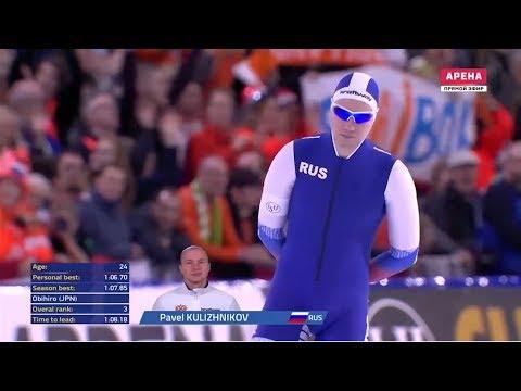 Чемпионат Мира 2019 — Херенвен, многоборье, спринт - Мужчины 1000#1